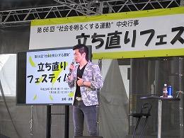 杉山裕太郎さんトークイベント