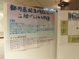 イベントコンテンツ紹介パネル