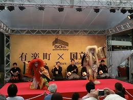 舞踏「連獅子」披露