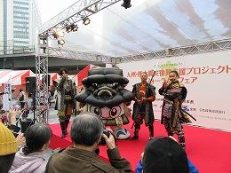 熊本市観光・物産PRステージ