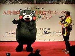 くまモンステージ