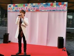 Singer haruさん