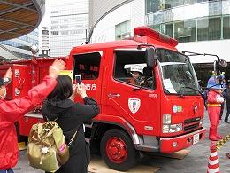 消防車両乗車体験
