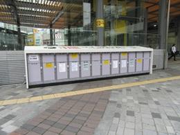 有楽町駅前広場横ロッカー