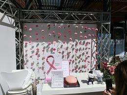 乳がん触診体験コーナー