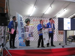 沖縄宜野湾市ステージ