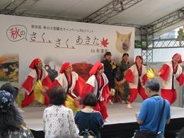 秋田民謡演舞