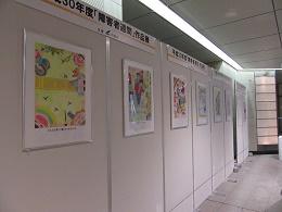 入賞したポスター展示