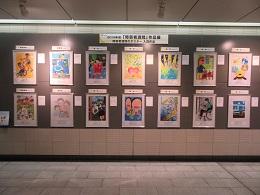 ポスター展示2