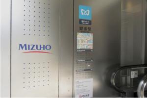 JR→日比谷線・銀座線乗換バリアフリールート05