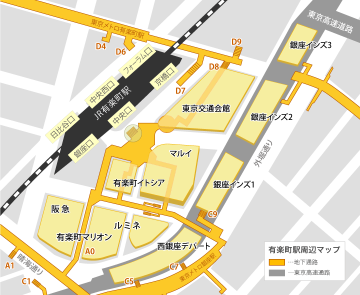 会員一覧 有楽町駅周辺マップ
